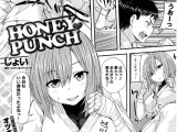 [じょい] HONEY PUNCH (1)