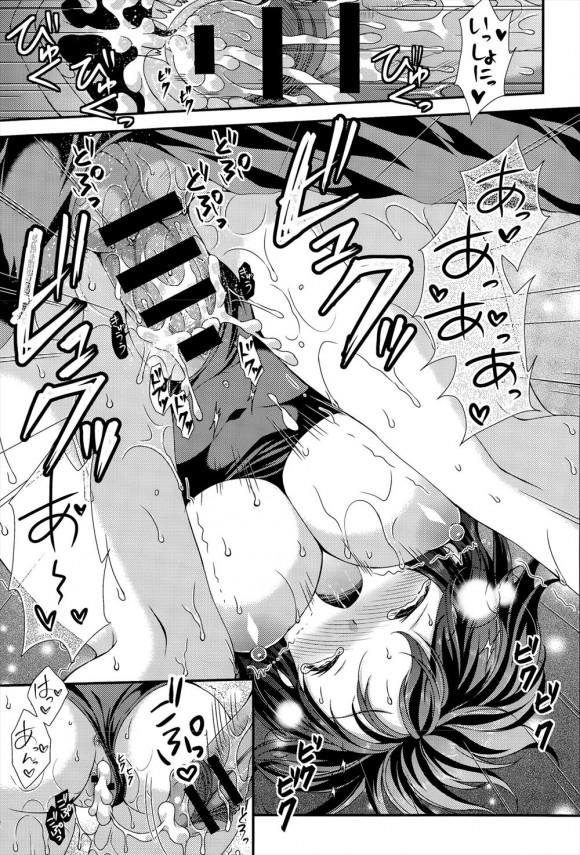 天然でロリ巨乳な姉がスク水姿で抱き着いてきたら異性として見ている弟は我慢できなくなる!! (19)