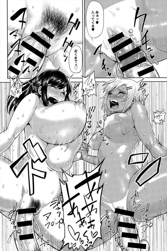 デカ尻の黒ギャルと巨乳女子の二人と一緒に昼休みを過ごすが、食後の運動にと3Pセックスする!! (18)