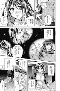 [椿屋めぐる] ガイドさん奮闘記 (5)