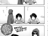 [大和川] たいへんよくできました? (1)