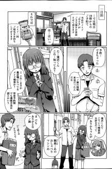 クラスの地味な印象の女子は眼鏡を外すと可愛くて、メイド喫茶で働いてる彼女にエッチなサービスをしてもらうwww