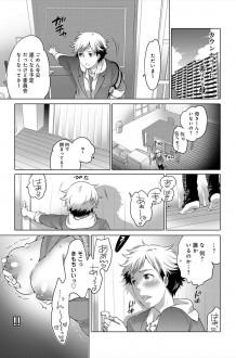 【エロ漫画・エロ同人】母親は近所の奥さんたちと一緒に参加したカウンセリングで犯されてから淫乱になっていたwww