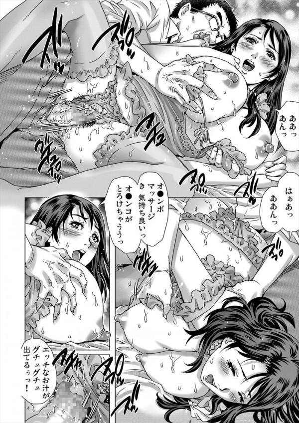 【エロ漫画・エロ同人】女性用下着の訪問販売をしている男は夜の性生活の相談も受けていて、人妻にエロ下着を着てもらうとハメるwww (23)
