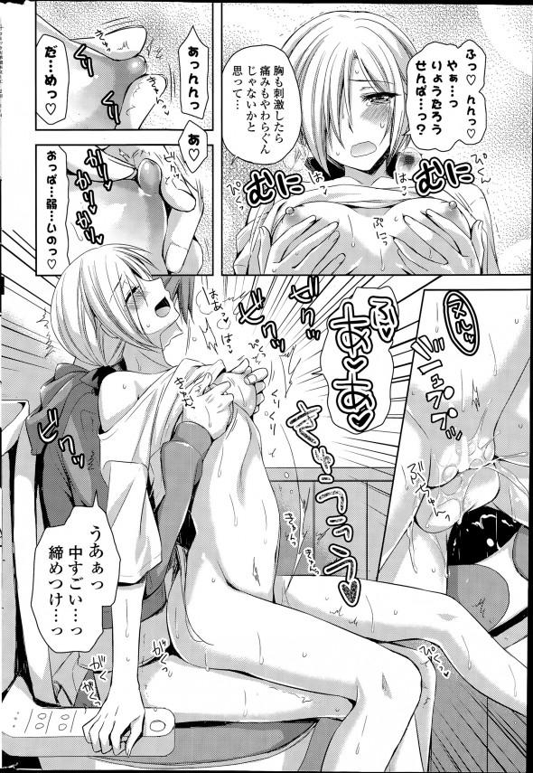 【エロ漫画・エロ同人】友達の妹にオナニーを見られたら続けて欲しいと頼まれてトイレでセックスすることになってしまうwww (14)