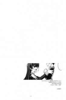 【境ホラ エロ漫画・エロ同人】エッチな正純、真喜子、トーリ、浅間、鈴たちの総集編だよw