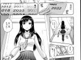 [まひるの影郎] 励しい妹っ!? (1)