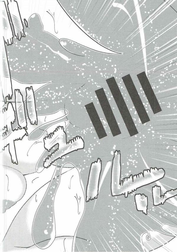 【けものフレンズ エロ漫画・エロ同人誌】かわいいギンギツネが触手で拘束されて凌辱エッチされちゃう~ww (13)