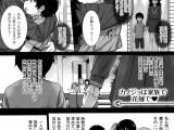 [桂井よしあき] カノジョは家族で花嫁で (1)