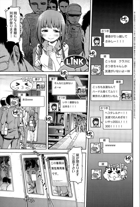 [H9] LINK (1)