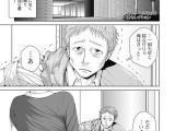 [魚萬コタロー] サラリーマンエレジー (1)