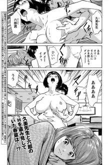 美人な同僚と職場に二人きりになると、彼女はムラムラを鎮めて欲しいと頼んできてセックスするwww