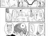 [三上キャノン] すわっぷ! (1)
