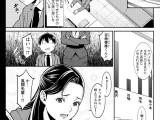 [終焉] Heartful Home Episode:1 (5)