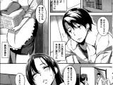 [utu] 義母いぢり (7)