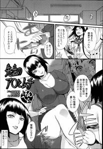 巨乳の先生に授業をサボったことがバレた男の娘は女装させられるとエッチなお仕置きを受けるww