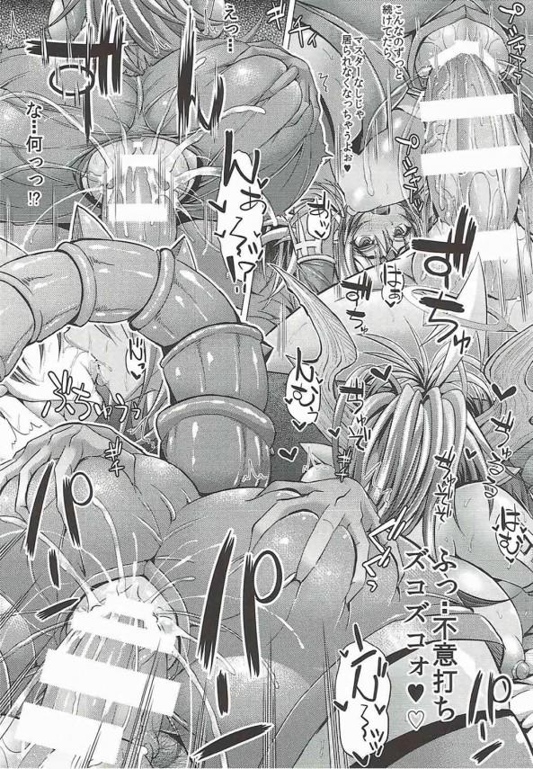 【パズドラ エロ漫画・エロ同人誌】覚醒ヘラ・ウルズのエッろい舌でちんこしごかれまくって中出しフィーバーwwwwww (18)