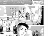 [白石なぎさ] 親子相姦島 (1)