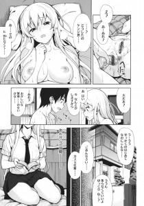 【エロ漫画】初体験を成功させるために自分用に媚薬を用意した彼氏だったが、彼女が飲んでしまうと発情する!!