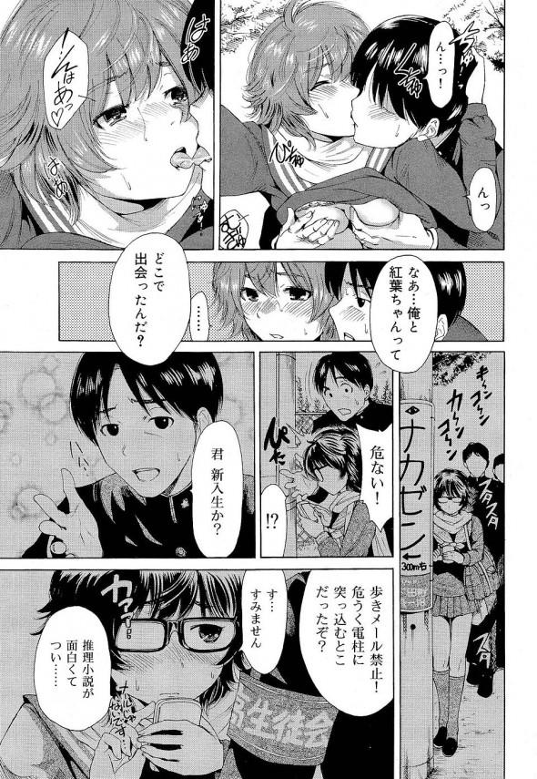 【エロ漫画・エロ同人】いつの間にかクラスメイトになっていた貧乳JKに呼び出されると幽霊だと言われてセックスで証明するwww (13)