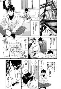 【エロ漫画】隣の家に住む女の子はご飯を作りに来てくれていて、会社をクビになるとエッチに慰めてくれる!!