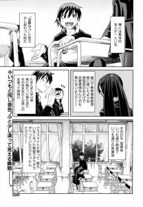 【エロ漫画】三白眼なJKに告白したら学校で初セックスすることになって大量の精液をまんこの中だけじゃなく口にも出すwww