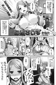 【エロ漫画・エロ同人】受験を控えた旦那の弟と練習セックスしてしまう巨乳若奥様www