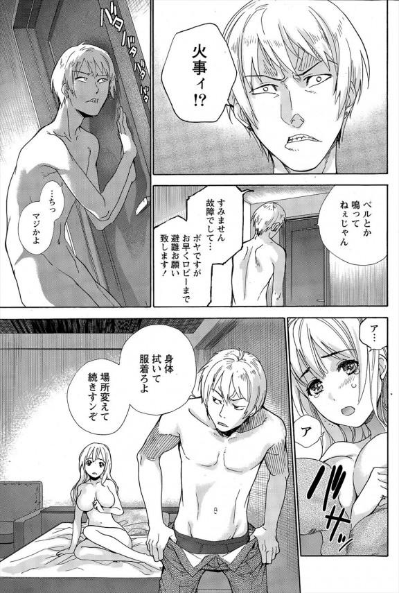 【エロ漫画】巨乳娘が義兄に犯かれそうになったところを助けると、トイレで記憶を上書きするようにイチャラブセックスする!! (5)