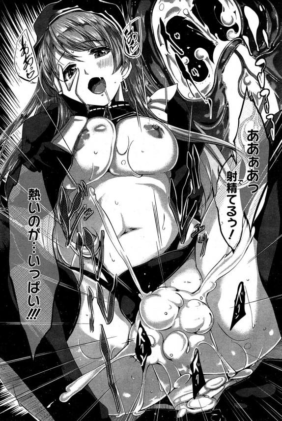 【エロ漫画】メイドのことが好きで恋人になりたい主人だったが、誤解が生まれてエロ衣装で性的奉仕をされるwww (20)