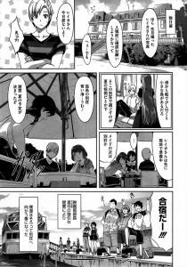 【エロ漫画】酔った巨乳メイドに迫られた主人の少年は彼女のエロさに流されて生ハメセックスする!!