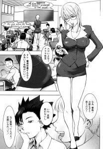 【エロ漫画】学校の英語教師をしている義母は色ボケていて、学校でもノーパンで誘惑してきて生ハメしてほしがる!!