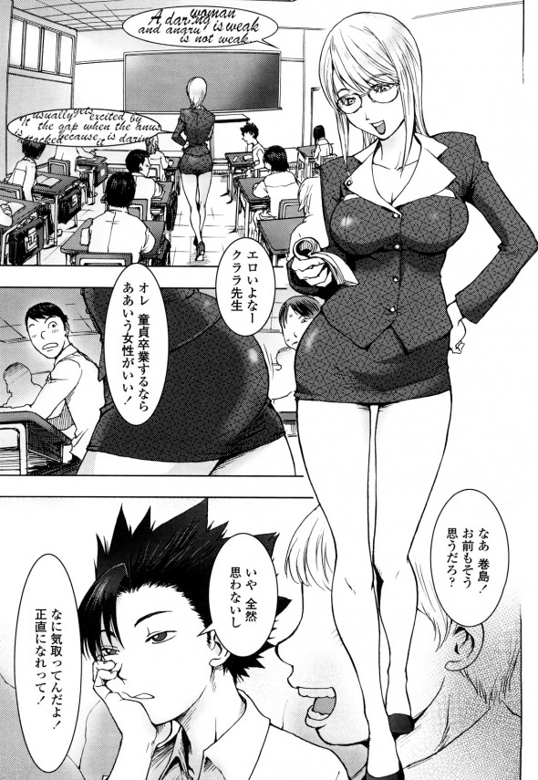 [蒟吉人] USAMAMA in schoo (1)