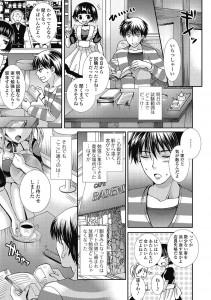 【エロ漫画・エロ同人】常連として通っている店にいる巨乳娘にエロ同人を描いていることがバレると生ハメすることになったw
