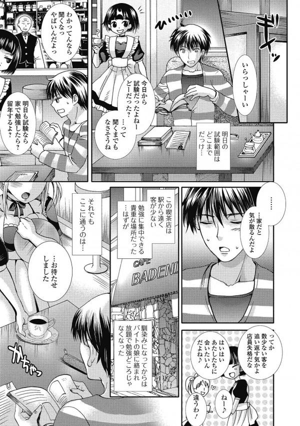 【エロ漫画・エロ同人】常連として通っている店にいる巨乳娘にエロ同人を描いていることがバレると生ハメすることになったw (1)