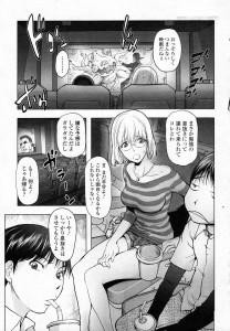 【エロ漫画】巨乳なお姉さんと映画館でセックスしたら知らないおっさんもアナルを犯しに参戦するwww
