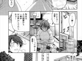 [小林拓己] クリスタル・デイズ 第8章 (5)