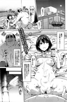 援交セックスでは満足できずにいた少女は娼館を紹介されて触手の化け物に凌辱される!!