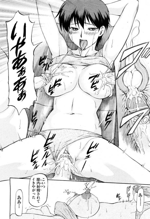 【エロ漫画・エロ同人】空手部の女部長に厳しく指導された仕返しに拘束すると男子三人で輪姦してまんこもアナルも犯しまくるwww (18)