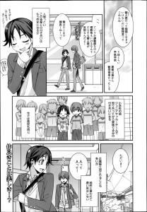 【エロ漫画・エロ同人】小さなころからの友達の家に遊び行くと、彼の妹に告白されて返事に困っているとセックスすることに!!
