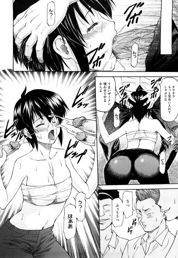 【エロ漫画・エロ同人】男装していた巨乳娘はそのことがバレて脅迫されると男たちにレイプされて二穴同時に犯されたりイラマチオされるwww (10)