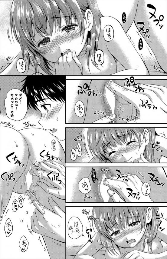 【エロ漫画】好きだった幼馴染が夜に部屋を訪ねてきたらキスしてきて両想いだと知ってセックスする!! (20)