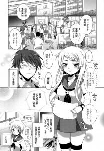 【エロ漫画】海外留学を控えたJKはずっと憧れていた先輩をエッチに誘うと学校でセックスしてもらう!!