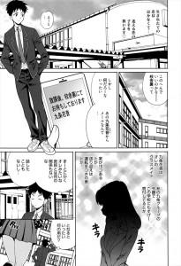【エロ漫画・エロ同人】学校のお嬢様は占いを信じていて、付き合うことになると占いとかこつけて嫌われようとするもセックスまでするとにwww