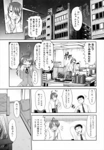【エロ漫画】朝起きたら妹がバニーガールコスをしていて、発情していたから近親相姦セックスで中出しを決めるwww