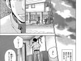 [藤坂空樹] コイカノ×アイカノ 第21話 (5)