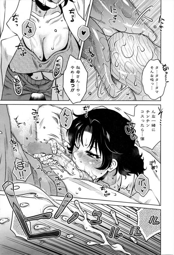 【エロ漫画】女医をしている叔母に病気だと騙されてフェラチオされると童貞まで奪われてしまう!!!! (9)