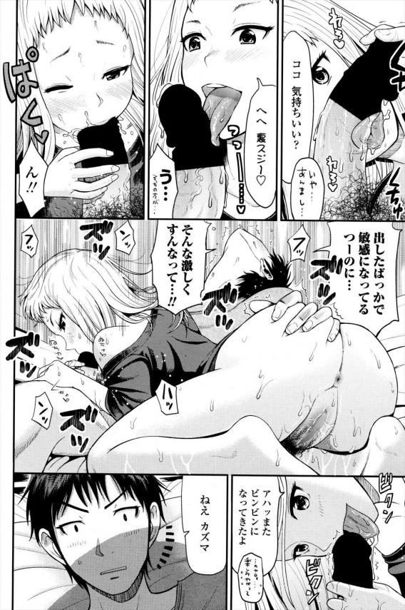 【エロ漫画】ゲームセンターで出会ったJKが泊めてほしいと言うから代わりにセックスをすると惚れられてしまうwww (14)