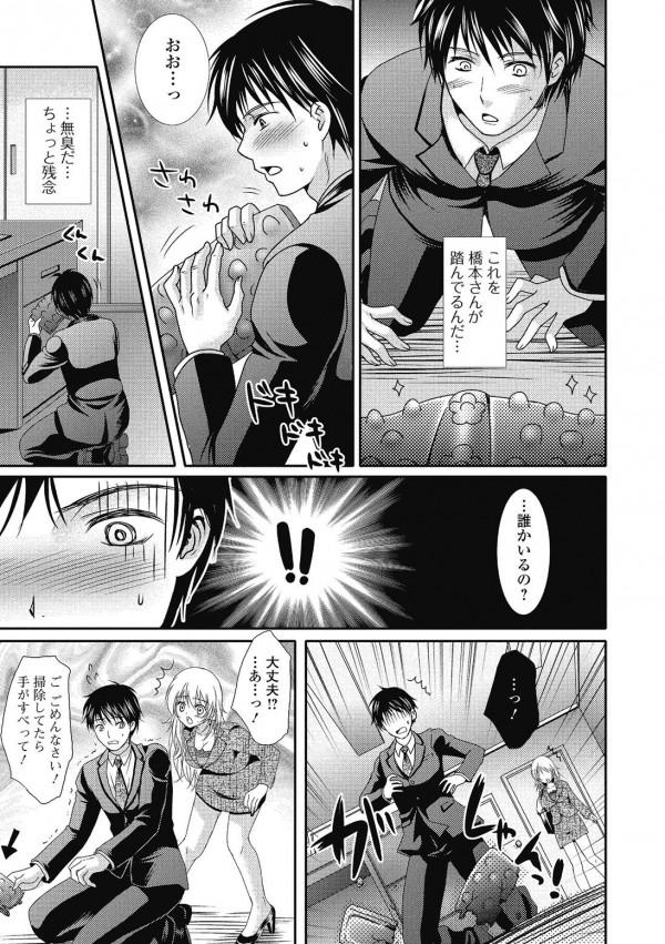 【エロ漫画】健康に気を使っている女課長の健康グッズを壊してしまい代わりに踏んでもらうことにするwww (3)
