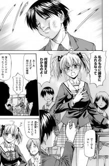 元社長令嬢のJKは居候させてもらっている家の同級生に命令されて身体を求められ、何度もセックスするとアヘ顔で堕ちるwww
