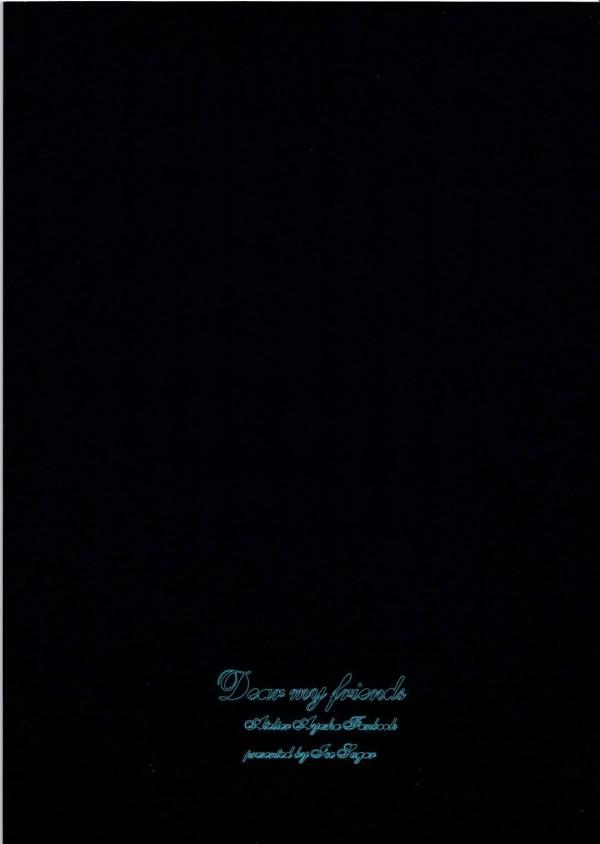 薬を飲んで発情してしまったリンカが男達に輪姦されて三穴同時に犯されてるwww【アーシャのアトリエ エロ漫画・エロ同人誌】 (17)